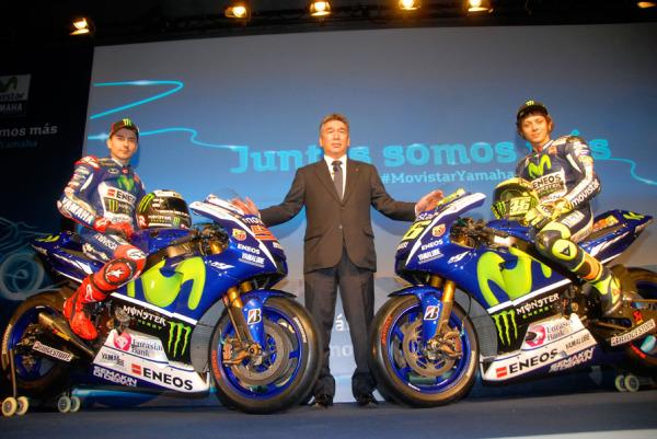 Presentación Equipo Yamaha Movistar de MotoGP 2015