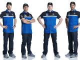 YART - Team